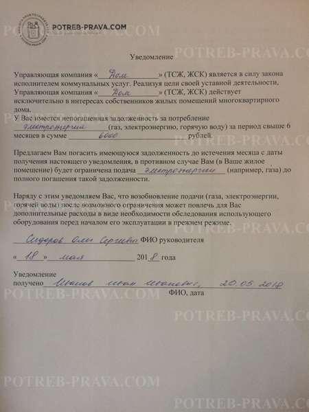 Расписка на сопровождение несовершеннолетнего ребенка по россии