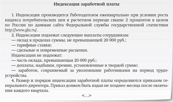 Договор на покупку эцп в лесегаис