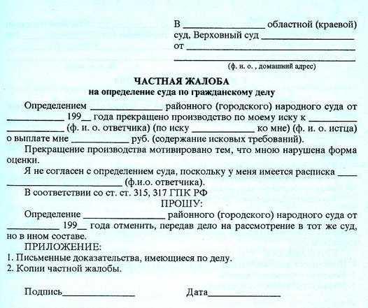 Постановление перезаключить договор социального найма передача жилфонда