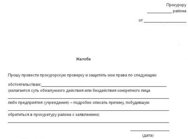 Программа переселения соотечественников и диплом