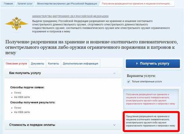 Закон об образовании рф последняя редакция 2019 о внутреннем контроле