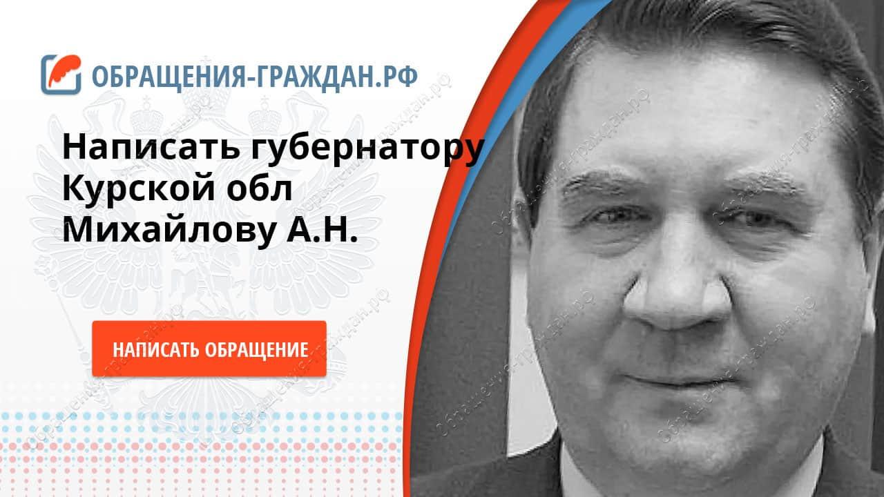 Получить субсидию на покупку квартиры в москве молодой семье
