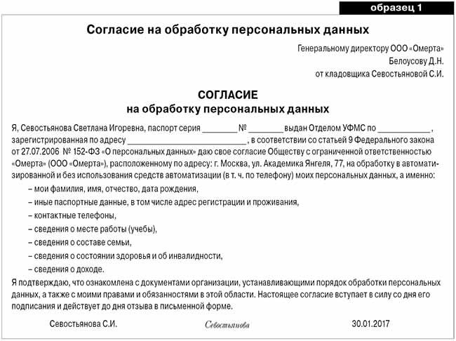 Станиславского 52 орскявляеться ли средняя зп ежемесячной