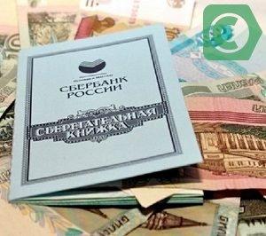 Документы для получения инн иностранному гражданину 2018