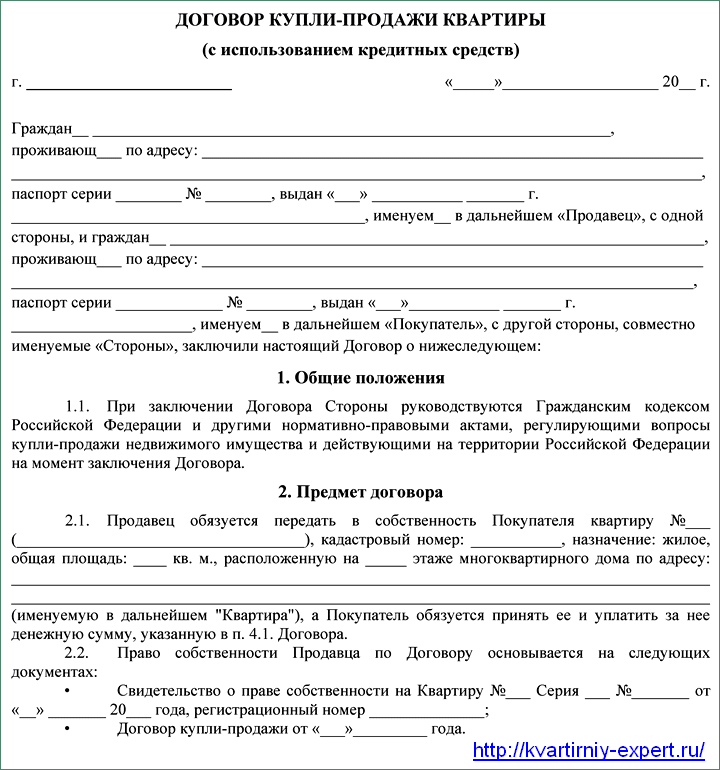 Транспортные услуги на товар из республики белоруссии