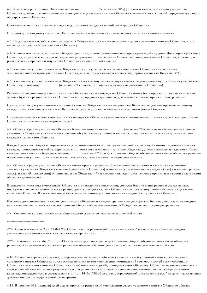 Адвокат Кондратов Александр Николаевич