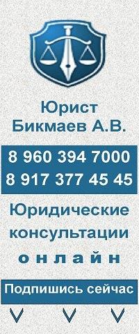 Налоговая исилькульского района омской области