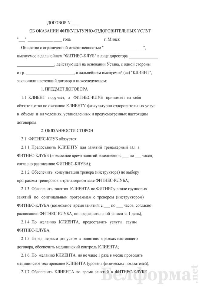Районный суд симферополя подать на развод
