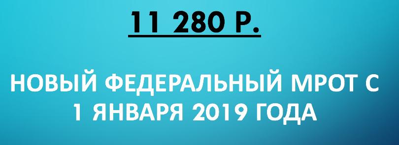 Судебный участок 61 краснодар реквизиты для уплаты госпошлины