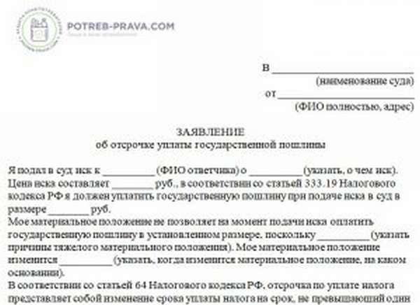 Аттестация муниципальных служащих бланки заполнения