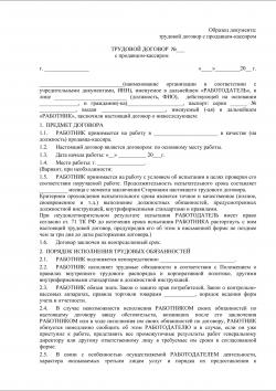 Журнал орден 2 расчетный счет