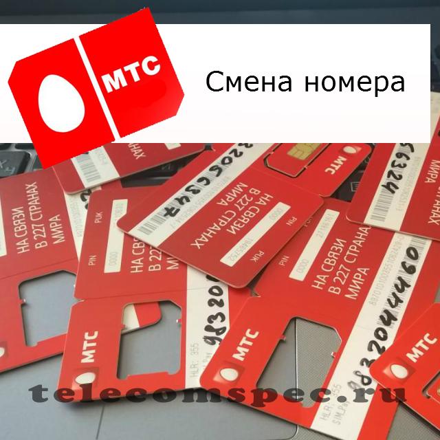 Можно ли по россии летать с просроченным долгом
