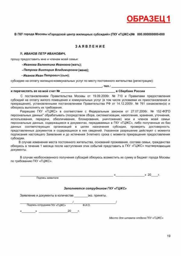 Приказ мвд 1001 о порядке регистрации тс новая редакция 2019