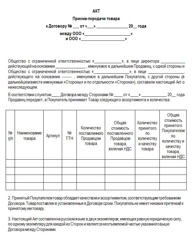 Обязанности старшего диспетчера на производстве