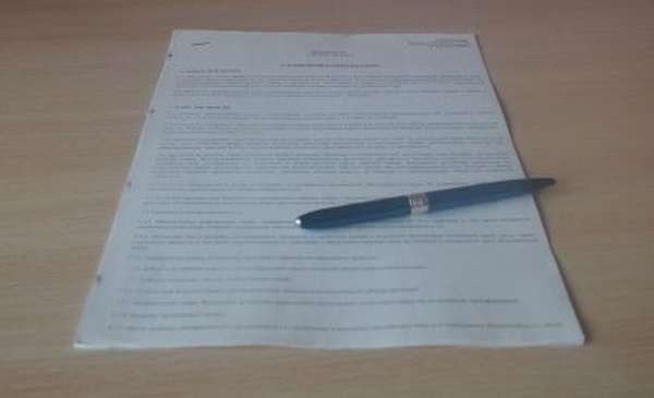 Документы необходимые для переоформления автомобиля в гаи