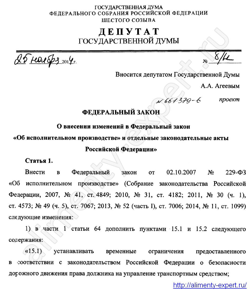 Сервисы уфмс россии