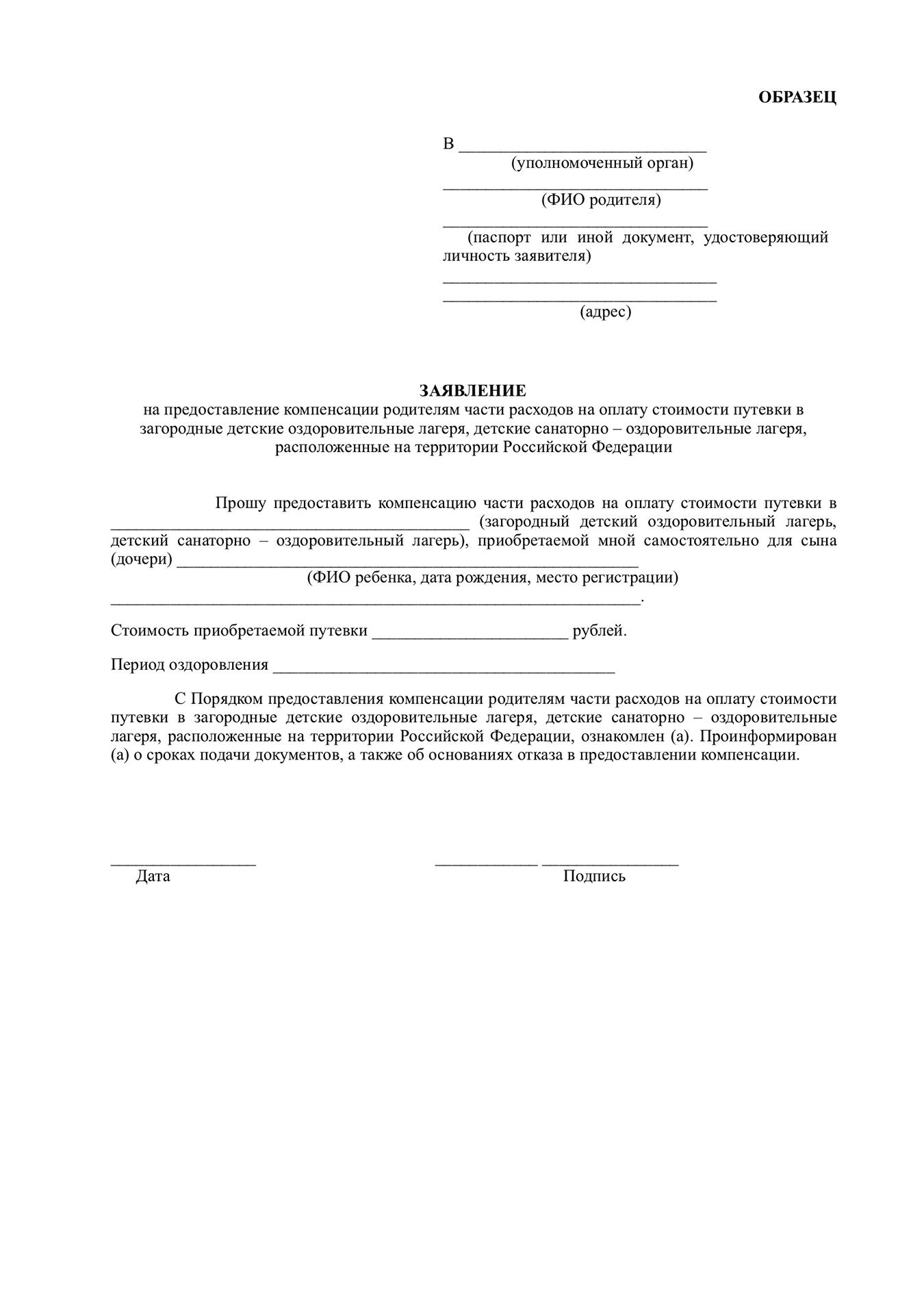 Отмена кассового символа по валюте