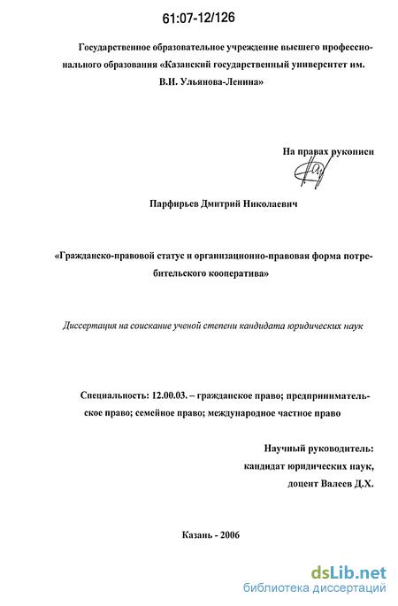 До какого возраста мобилизуют рядовых на украине