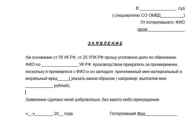 Как написать электронное письмо на сайт налоговой дмитровского района
