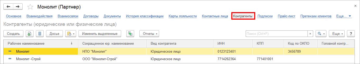 Краевой материнский капитал в красноярском крае 2018 году сумма