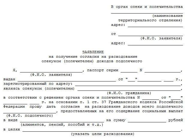 На суде по взысканию задолженности предоставляются ли записи тел разговоров