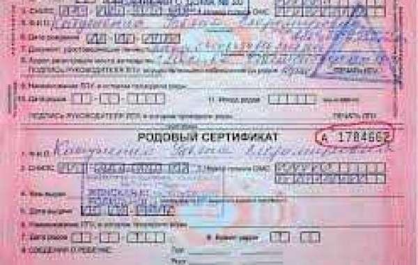 Родовой сертификат на третьего ребенка