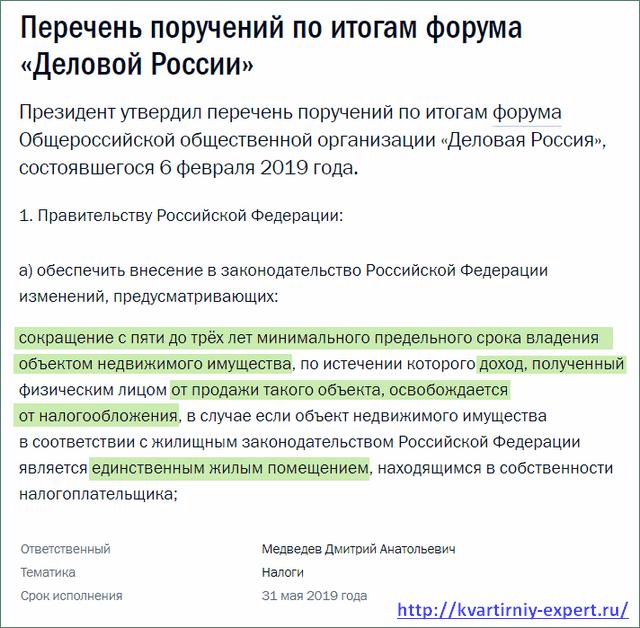 Совет министров ссср удостоверение доверенности военнослужащие