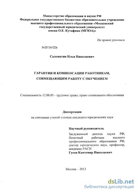 Протокол собрания об открытии дочернего предприятия