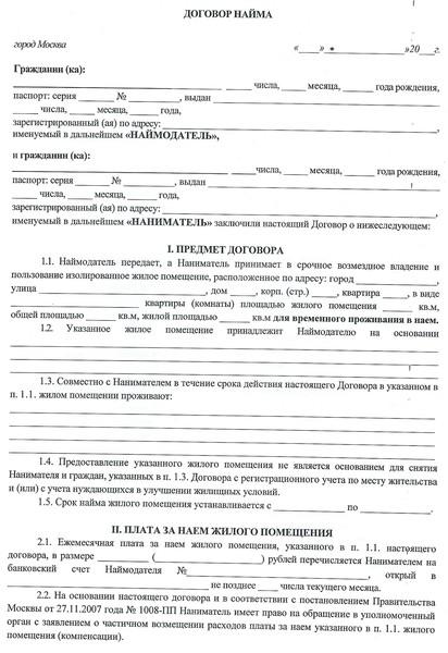 Как отвечать инспектору дпс если он требует документы