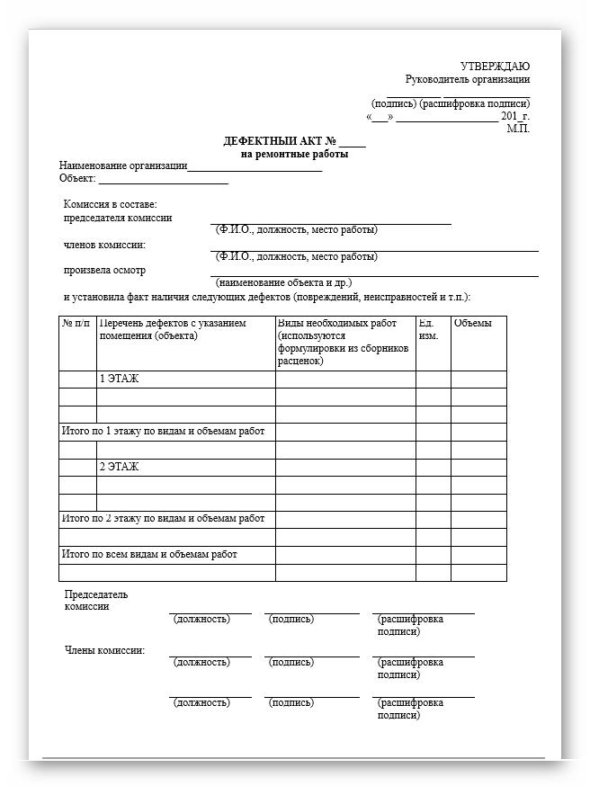 Гражданский кодекс 819ст