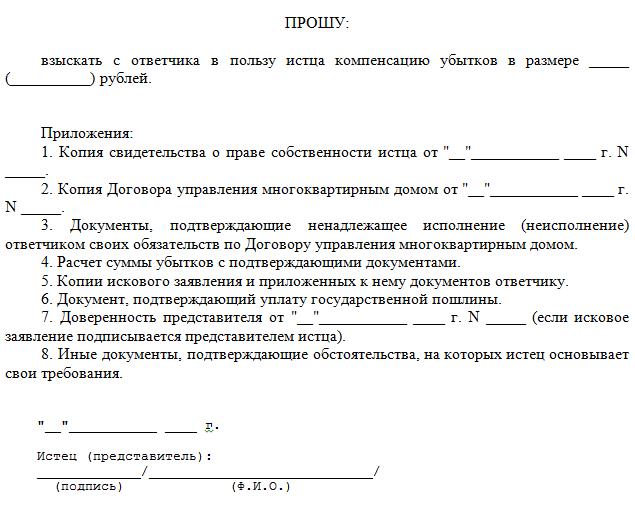 Гарантии изготовителя гост рв 15 306 2003