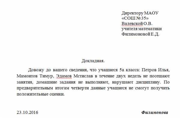 Налоговая инспекция новочебоксарск официальный сайт