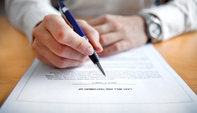 Письмо в сбербанк образец о деятельности