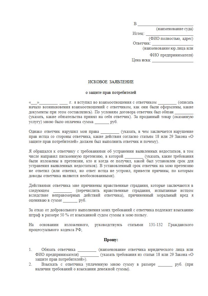 Ответственное лицо руководитель не имеет права подписи этого документа