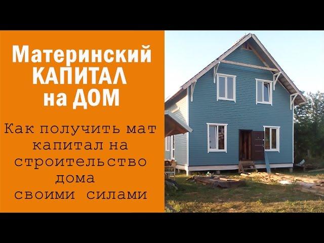 Стоимость договора дарения на квартиру у нотариуса
