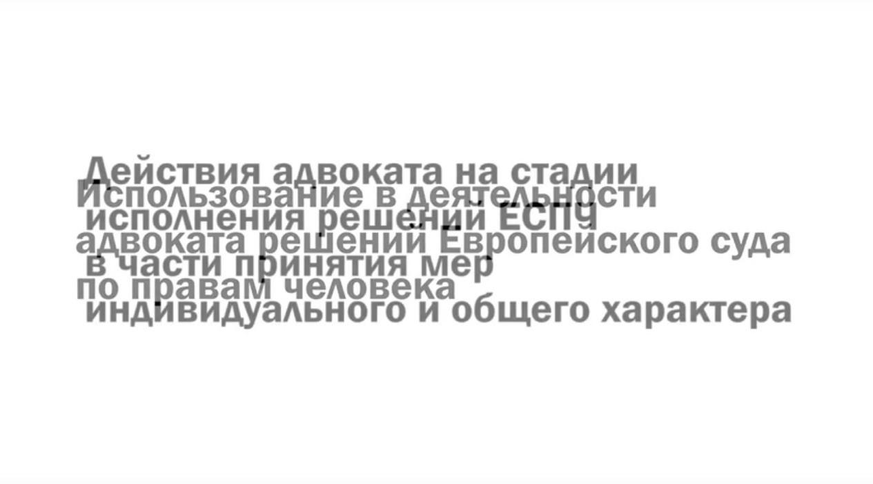 Альфа банк кисловодск адрес офиса