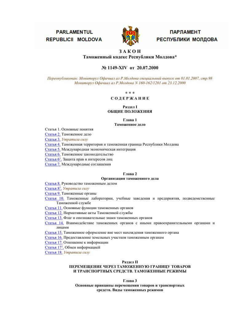 Постановления суда о расторжении договора права потребителя