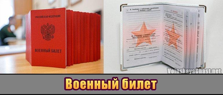 4. Правительство рф