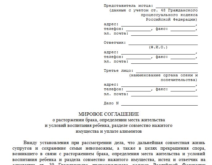 Объяснительная записка бухгалтера образец
