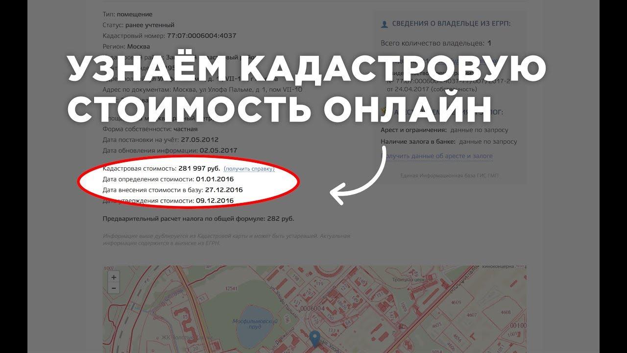 Диплом государственная поддержка ипотечного кредитования 2014 2019 гг