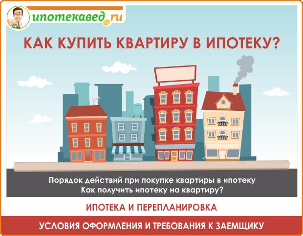 Прокурорский надзор за соблюдением трудовых прав граждан