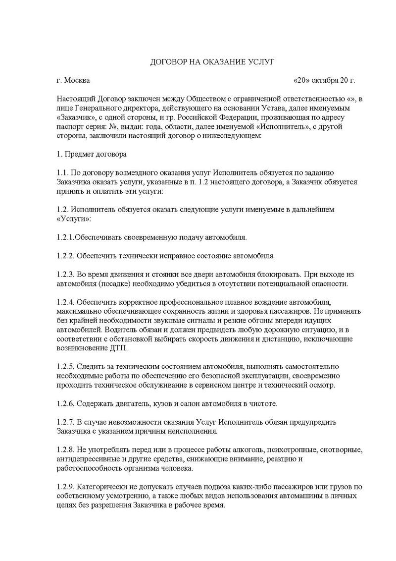 Банкоматы Ренессанс Кредит недалеко от Новомосковска