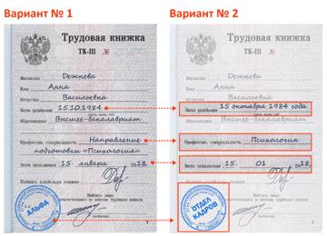 Замена водительских прав с узбекских на российские