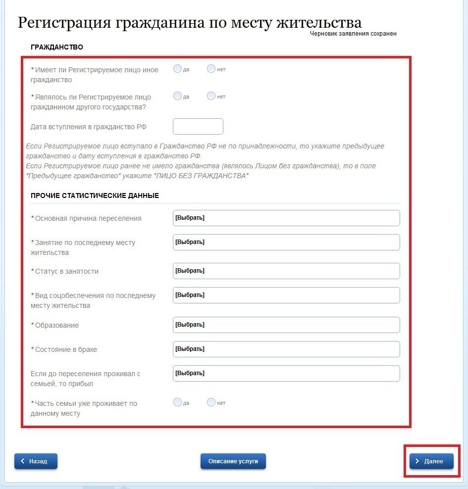 Письмо в банк о невозможности платить образец