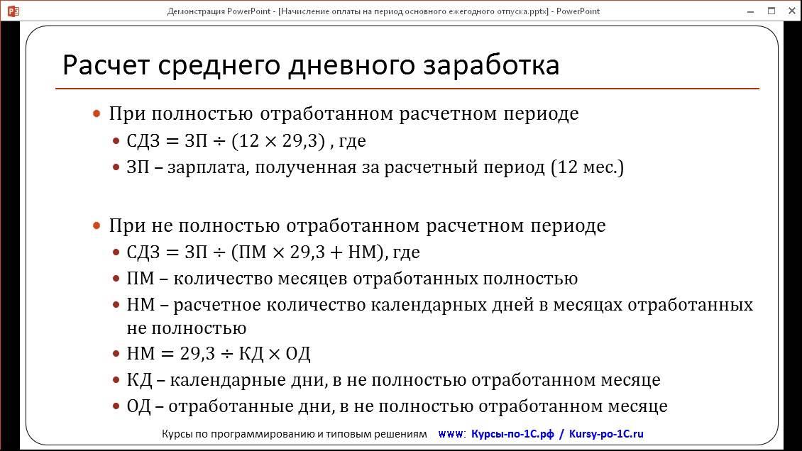 Регистрация кассы онлайн в офд пошаговая инструкция