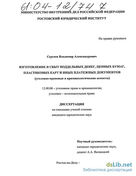 Вестник государственной регистрации сообщение о приобретении 20