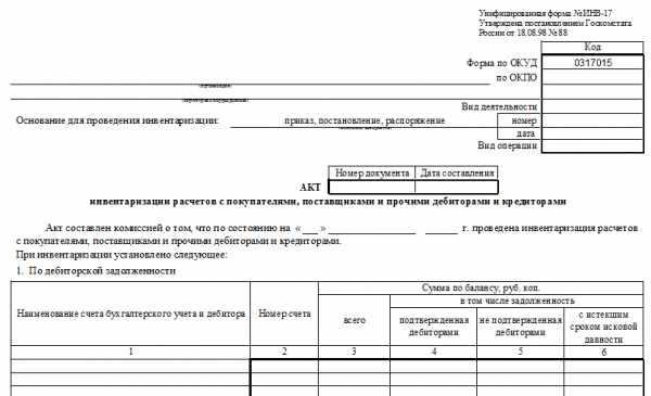 85 тыс долга тинькофф выпустят ли за границу
