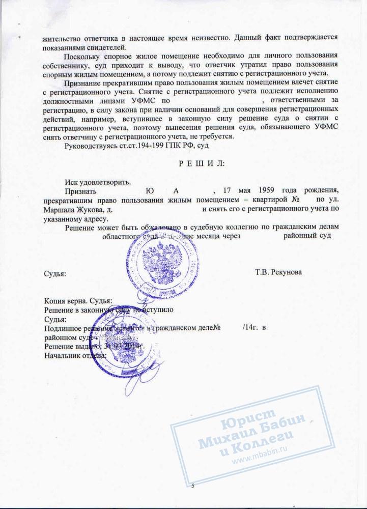 29 ру размер денежной компенсации за снос дома в архангельске