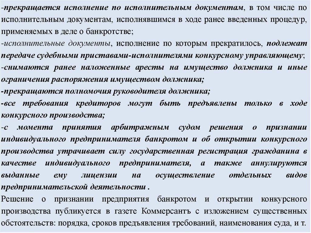 Постановление о выдачи жилья мвд пенсионерам