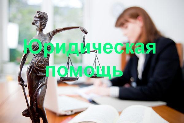 Новые правила досудебного урегулирования споров